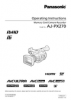 AJ-PX270 Operating Manual